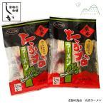 熊本県阿蘇産 たかなラーメン(田舎梅干し入)2袋セット 熊本ラーメン 送料無料