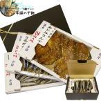 牛深直送の干物セット 天草の海産物(3種)箱入り 山下水産
