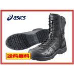 送料無料安全靴ブーツタイプ アシックス asicsウィンジョブ FIS500