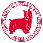 オーストラリアンシルキーテリア 犬 ステッカー Cパターン