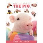 THE PIG ブタ 卓上カレンダー  2021年 グッズ 動物 ぶた 子豚 アニマル 小動物