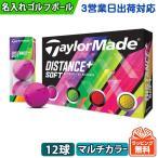 テーラーメイド TAYLOR MADE  ゴルフボール DISTANCE DISTANCE SOFT 12P メンズ M7174701 マルチカラー