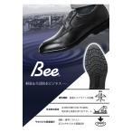 BEE 本革モデル BE4522