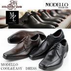 ビジネスシューズ メンズ madras MODELLO MDL マドラス モデロ マドラス社製 本革 DM4051