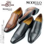 マドラスモデーロ madras  DM5107