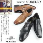 マドラスモデーロ madras  DM5111