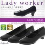 働く女性のミカタ靴。アシックス靴