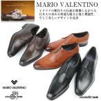 送料無料 ビジネスシューズ メンズ MARIO VALENTINO マドラス社製 本革 MR3036