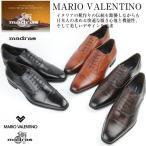 送料無料 ビジネスシューズ メンズ MARIO VALENTINO マドラス社製 本革 MR3039