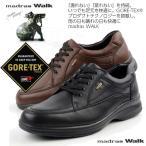 ビジネスシューズ メンズ madras Walk  防水マドラス ウォーク ゴアテックス Rファブリクス採用 防水 モデル MW5300