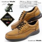 ビジネスシューズ メンズ madras Walk  防水マドラス ウォーク ゴアテックス Rファブリクス採用 防水 モデル MW5300 コニャック