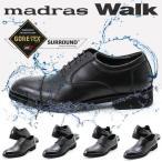 ビジネスシューズ メンズ madras Walk  マドラス ウォーク ゴアテックス ゴアテックスサラウンドフットウェア 防水モデル MW5600S MW5601S MW5602S MW5603S