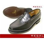 REGAL リーガル グッドイヤー・ウェルト製法 ガラス張り レザー モデル 2177 BK