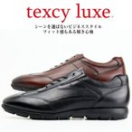 texcy luxe TU-7777