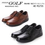 ショッピングウォーキングシューズ madras マドラス FRESH GOLF フレッシュゴルフ 紳士 本革 4E ウォーキングシューズ FG735