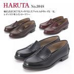 HARUTA ハルタ レディース本革トラディショナルコインローファー(3E) 通学靴 3048