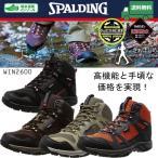 ショッピングノルディック SPALDING スポルディング メンズ ノルディックウォーキング 4E ON-260