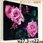ファブリックパネル薔薇(バラ)モダン 壁掛けインテリアフォトパネルf3