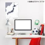 「日本地図 ウォールステッカー  ホワイト/SSサイズ」 マップ シール  知育 学習 おしゃれ インテリア 壁デコ
