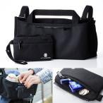 ACTIVE WINNER(アクティブウィナー) ベビーカーオーガナイザー ベビーカー用バッグ