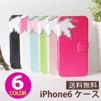 Yahoo!ウォールステッカー本舗【お買い得セール50%OFF】iPhone6 iPhone6s ケース 手帳型 横 合皮レザー ラインストーン TPU スタンド