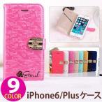 【お買い得セール50%OFF】iPhone6 iPhone6s Plus ケース 手帳型 横 合皮レザー ポリカーボネート スタンド カード収納 カードホルダー