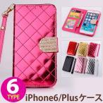 Yahoo!ウォールステッカー本舗(お買い得セール50%OFF)iPhone6 iPhone6s Plus ケース 手帳型 横 合皮レザー TPU スタンド カード収納 カードホルダー ストラップ付き ストラップホール