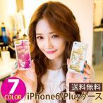 Yahoo!ウォールステッカー本舗【お買い得セール50%OFF】iPhone6 iPhone6s Plus ケース ハードケース ハードカバー ポリカーボネート ラインストーン スリム・薄型