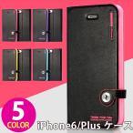 Yahoo!ウォールステッカー本舗(お買い得セール50%OFF)iPhone6 iPhone6s Plus ケース 手帳型 横 合皮レザー ポリカーボネート スタンド カード収納 カードホルダー