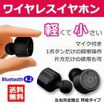�磻��쥹����ۥ� Bluetooth ����ۥ� �֥롼�ȥ���������ۥ� iPhone Android ����ե��� ���ޡ��ȥե��� �ϥե���� ����