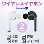Bluetooth ����ۥ� �Ҽ� �֥롼�ȥ����� �磻��쥹 ����ե��� iPhone Android ���� �ɿ� ���ò� �����ե��� ����ɥ���