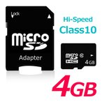 マイクロSDカード 4GB クラス10 microSDカード microSDHCカード SDカード class10 変換アダプター付き ケース付 y2