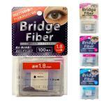 ショッピング重 二重テープ アイテープ 二重まぶたテープ クセ付け アイプチ ブリッジファイバー2 二重ファイバー (透明 1.8mm)