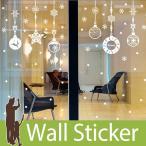 ショッピングウォールステッカー ウォールステッカー 壁 クリスマス ツリー サンタクロース 雪 結晶 貼ってはがせる のりつき 壁紙シール ウォールシール ウォールステッカー本舗