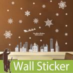 ウォールステッカー 壁 クリスマス 両面印刷 サンタクロース 雪 結晶 貼ってはがせる のりつき 壁紙シール ウォールシール