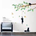 ウォールステッカー 壁 木 花 木で遊んでいる猫 貼ってはがせる のりつき 壁紙シール ウォールシール 植物 リメイクシート