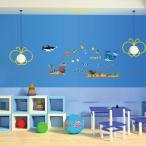 ウォールステッカー 壁 海 水族館 貼ってはがせる のりつき 壁紙シール ウォールシール 動物