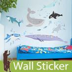 ウォールステッカー 海 魚 クジラ くじら  壁紙シール ウォールステッカー 木 ウォールステッカー 壁紙 ウォールステッカー