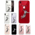 iPhone ケース クリアケース (バスケットボール スラムダンク) iPhoneX/Xs/XR/8/7/6/6s/5s/5/SE アイフォン おしゃれ かわいい スマホケース クリアー ハード