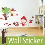ウォールステッカー 童話 赤ずきんちゃん 壁紙シール ウォールステッカー 木 ウォールステッカー 壁紙 ウォールステッカー