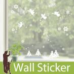 ウォールステッカー 壁 クリスマス ツリー 雪 結晶 妖精 天使 貼ってはがせる のりつき 壁紙シール ウォールシール 送料無料 ポッキリ 植物 木 花