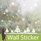 ウォールステッカー 壁 クリスマス ツリー 雪 結晶 貼ってはがせる のりつき 壁紙シール ウォールシール 送料無料 ポッキリ 植物 木 花