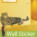 ウォールステッカー 壁 アニマル 動物シール 豹 (ヒョウ) 貼ってはがせる のりつき 壁紙シール ウォールシール ウォールステッカー本舗