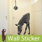 ウォールステッカー 壁 アニマル 動物シール ゼブラ/しまうま上半身 貼ってはがせる のりつき 壁紙シール ウォールシール ウォールステッカー本舗