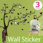 ウォールステッカー 壁 木 グリーン 木の枝 おしゃれ 葉っぱ 貼ってはがせる のりつき 壁紙シール ウォールシール ウォールステッカー本舗