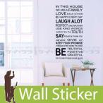 Yahoo!ウォールステッカー本舗(お買い得セール50%OFF)ウォールステッカー 壁 英語 文字 英字 英文字(IN THIS HOUSE) 貼ってはがせる のりつき 壁紙シール ウォールシール