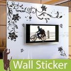 (お買い得セール50%OFF)ウォールステッカー 壁 花 花柄・蝶A モノトーン 貼ってはがせる のりつき 壁紙シール ウォールシール 植物 木 花