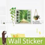 ウォールステッカー 木 花 森道の窓 窓型 貼ってはがせる のりつき 壁紙シール ウォールシール