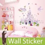 ウォールステッカー 壁 ディズニー キャラクター シンデレラ城 壁紙シール ウォールシール ウォールステッカー 壁 ウォールステッカー本舗