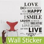 ウォールステッカー 壁 英語 文字 英字 英文字(Love) 転写タイプ 貼ってはがせる のりつき 壁紙シール ウォールシール ウォールステッカー本舗